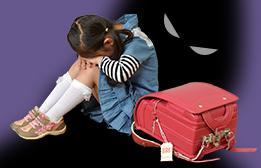 13歳未満の子どもに対する犯罪 26939件
