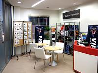 shop_kumamoto[1]