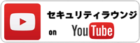 SL名古屋天白YOUTUBEサイト